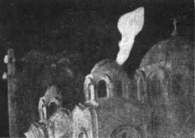 Real photo of the apparition photographed on April 13, 1968 at around 3:40 am